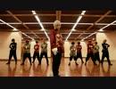 【アルス先僕SLHパンmen】一触即発☆禅ガール踊ってみた【釈迦力男塾】 thumbnail
