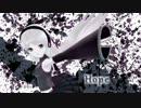 【健音テイ】Hope 【UTAUカバー】