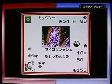 ポケモン カード gb2