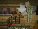 【Minecraft】 方向音痴のマインクラフト Season4 Part39 【ゆっくり実況】