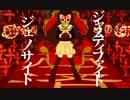 【オリジナル】ジャスティファイドジェノサイド【鏡音リン】 thumbnail
