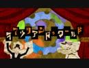 【GUMI】オマツリアンドゥワールド【オリジナル曲】