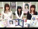 舞-乙HiME アリカ&ニナの乙女ちっくTV Z 第35回
