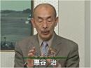 防人の道 今日の自衛隊 - 平成25年7月31日号