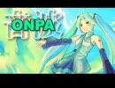 【ミクリンオリジナル曲】ONPA -音波- 『R-side/M-side』【姉がんばる編】