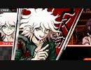 【スーパーダンガンロンパ2】一章 学級裁判 狛枝凪斗まとめ thumbnail