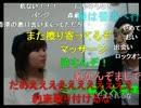 【ニコニコ動画】ハイディ、横山緑と出会う②を解析してみた
