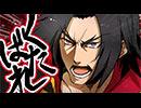 第53位:ブレイブルー公式WEBラジオ「ぶるらじH 第11回 ~黒き疾風 カグラ=ムツキ 参上!!~」 thumbnail