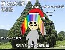 【ギャラ子】風のとおり道【カバー】