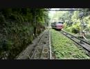 【ニコニコ動画】高野山ケーブルカーを解析してみた
