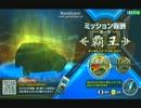 頭文字D7 関東最速プロジェクト 7周目ラスト 碓氷 thumbnail