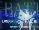 【番外編】Bぷよ対戦 ロンドン vs ????【ランダムマッチ】