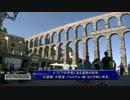 【ニコニコ動画】部長とカメラ 世界遺産完全制覇の旅 スペイン編 第5-3話を解析してみた