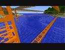 【Minecraft】ドラクエクラフトⅢ そして工業化へ… Lv.05【ゆっくり実況】 thumbnail
