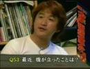 週刊少年「板垣恵介」 3/5