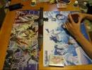 遊戯王で闇のゲームをしてみたZEXAL その91 【イナバVS中尾】 thumbnail
