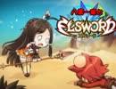 ゆっくりたちとエルソード EX-1 thumbnail