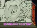 週刊少年「板垣恵介」 4/5