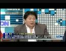 """【ニコニコ動画】韓国「サッカー日韓戦""""横断幕問題""""」を解析してみた"""