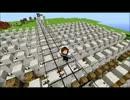 【ニコニコ動画】【Minecraft】 進撃の巨人OP 「自由の翼」を解析してみた