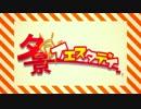 人気の「ARIA」動画 25,060本 -【IA】夕景イエスタデイ【オリジナルMV】