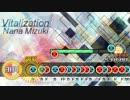 【太鼓さん次郎】Vitalization【水樹奈々】