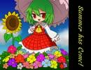 【東方アレンジ】Summer has Come!【今昔幻想郷】