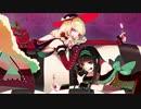 【C84】柿チョコ×びびあん『EGOISTⅡ』クロスフェード