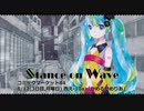 【C84新作】 Stance on Wave 【クロスフェードデモ】
