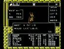 【デジタルデビル物語】ゆっくり救世主伝説 part04【女神転生Ⅱ】