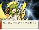 【式姫草子】ぐーたら陰陽師とうそつきさくら0305B