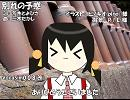 【ユキ_V3I】別れの予感【カバー】