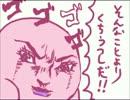 【手描き】ふしぎなくちうつし【カービィ】