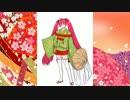 【クトゥルフ】越智満異聞-完-【比叡山炎上】 thumbnail