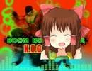 Boom Boom☆Puhar