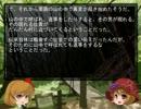 ゆっくり怪談 山怖45 thumbnail