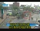 【韓国TV】リア充見るたびアクセル踏み込んでいた運転手(日本語字幕) thumbnail