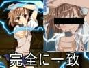 【実況】 中国版のパズドラがいろいろとヤバイ part2 thumbnail