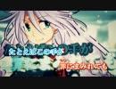 【ニコカラ】覚醒トリガー (Off Vocal)【IA】