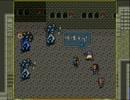 【ロマサガ2】4000年かけてフルコンプを目指す-Part6-【ゆっくり実況】 thumbnail