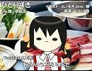 【ユキ_V3I】ひとり咲き【カバー】