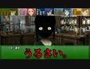 【卓m@s】ロシレッタの反逆者part3-5【SW2.0】