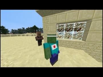 Minecraft】ゾンビが村発展させ...