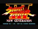 【TAS】ストリートファイターⅢ1st リュウ thumbnail