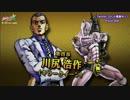ジョジョの奇妙な冒険 オールスターバトルリーグ 予選グループG 1/2 thumbnail