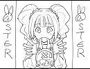 【アイマス紙芝居】アイドルたちの念能力バトル【大会編第51幕】