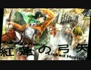 【IA】紅蓮の弓矢 (Full ver.)【Drumstep】