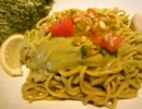 アボガドと彩り野菜の混ぜラーメン『金椋』九段下