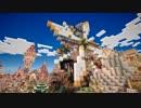 【Minecraft】断崖絶壁の村を城塞都市にする part5【ゆっくり...
