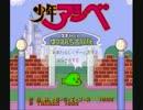 【ヒテッマンリスペクト】露骨チートバグ集 バグの日スペシャル
